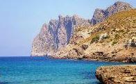 Ferielejlighed, feriehus og feriebolig Mallorca